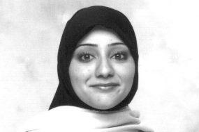 Maryam Riaz