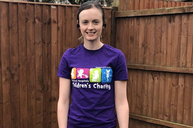 Rachel set to to rock half marathon for Bradford Hospitals
