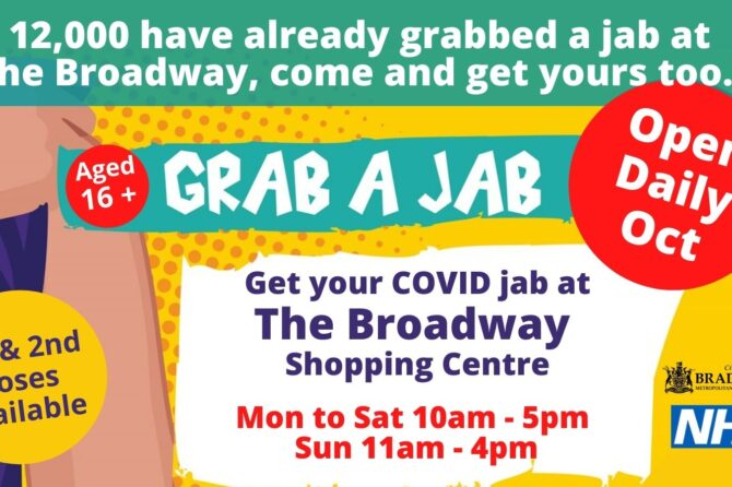 Over 12,000 walk in vaccinations given at The Broadway Shopping Centre